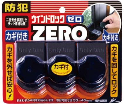 ウインドロックZERO 3P