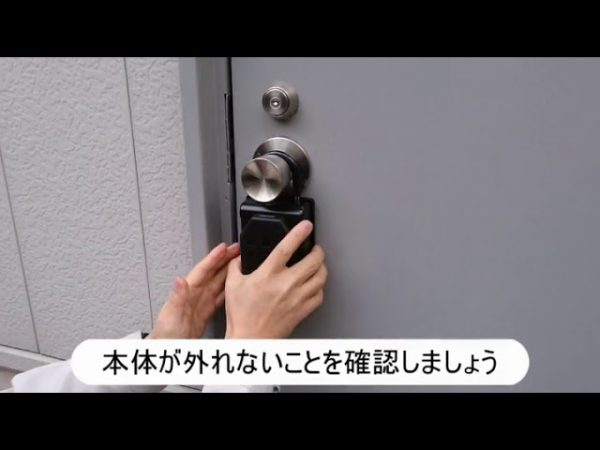 ボタン式キーストック