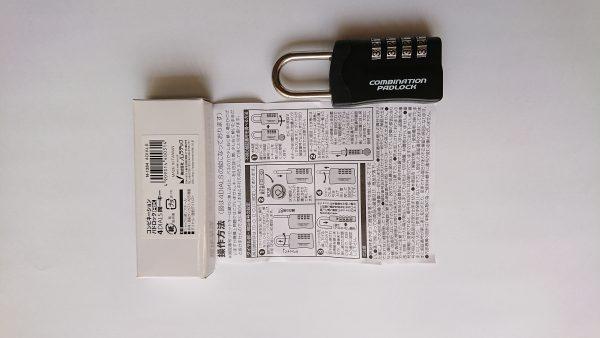 暗証番号リセット機能付 コンビネーションパドロックRK 4DIALS 同一キー
