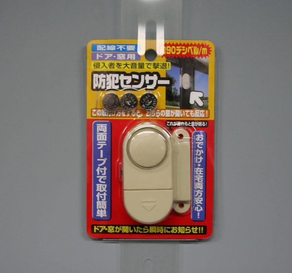 防犯センサー 1P