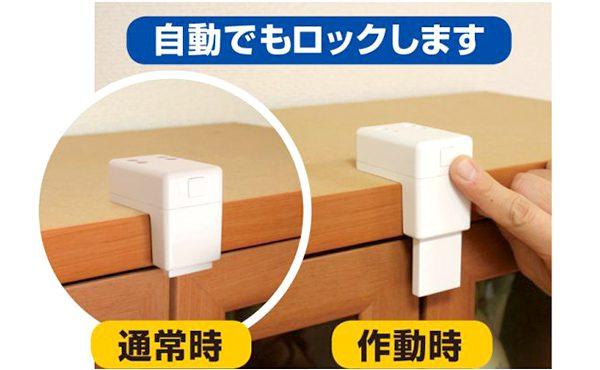 快適防災 食器棚用耐震ロック スーパーひらかんゾー