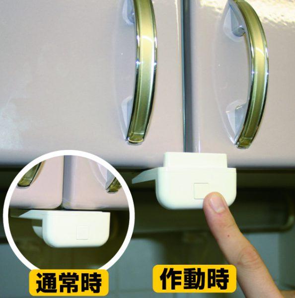 http://快適防災%20吊戸棚用耐震ロック スーパー閉じるポン