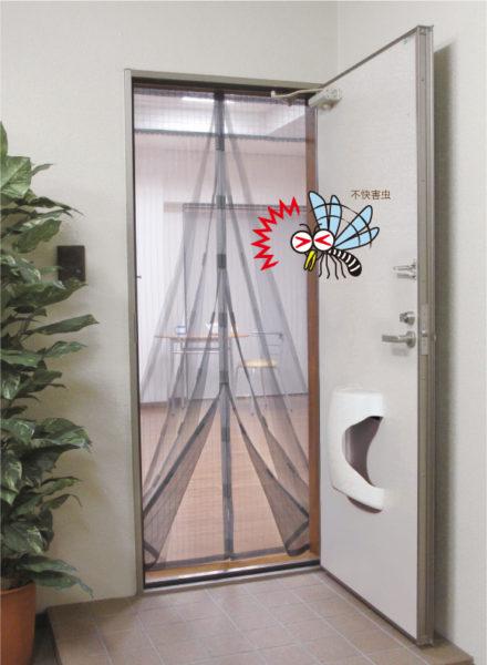 http://虫をよせつけにくいドア用アミ戸 マグネットタイプ