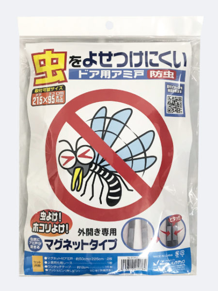 虫をよせつけにくいドア用アミ戸 マグネットタイプ