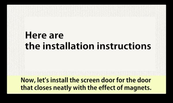 マグネットでキレイに閉まるドア用アミ戸